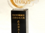 China Financial Market Award 2015